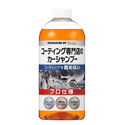キーパー技研(KeePer技研) コーティング専門店の...