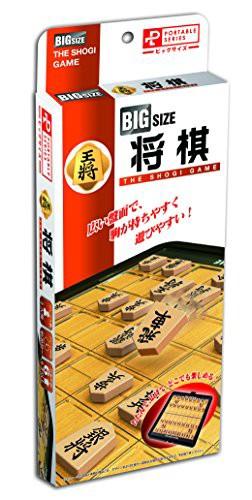ポータブル将棋 ビックサイズ