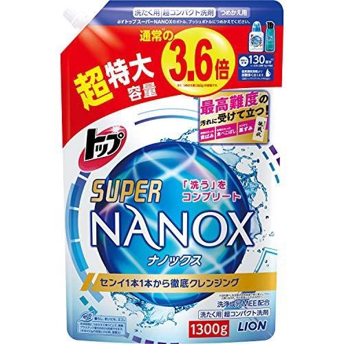 【大容量】トップ スーパーナノックス 洗濯洗剤 ...