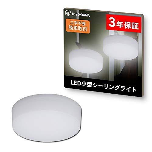 アイリスオーヤマ シーリングライト 小型 3)2000l...