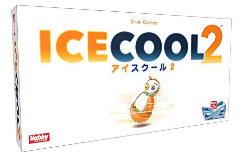 アイスクール2 日本語版
