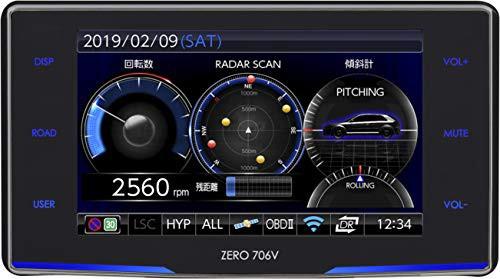 コムテック GPS液晶レーダー探知機 ZERO 706V 無...