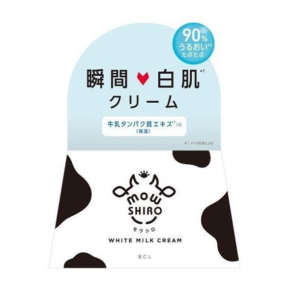 モウシロ トーンアップクリーム ミルクホワイト 3...