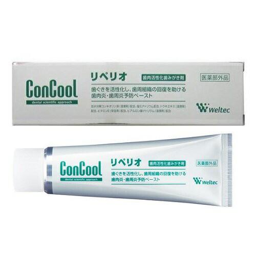 コンクール リペリオ 80g 歯磨き粉
