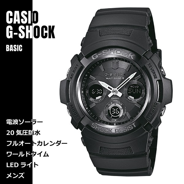 CASIO カシオ G-SHOCK G-ショック 電波受信世界6...