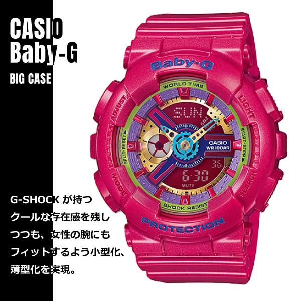 CASIO カシオ Baby-G ベビーG Big Case Series ビ...