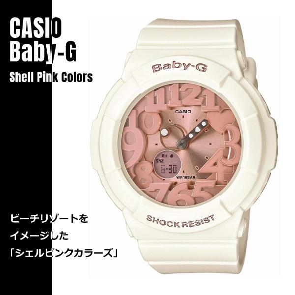 CASIO カシオ Baby-G ベビーG Shell Pink Colors ...