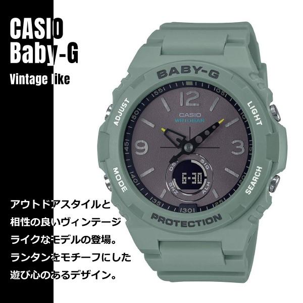 【即納】CASIO カシオ Baby-G ベビーG ヴィンテー...