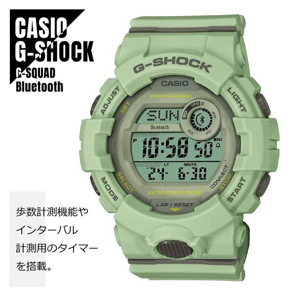 【即納】CASIO カシオ G-SHOCK Gショック G-SQUAD Gスクワッド Bluetooth ブルートゥース 歩数計測 GMD-B800SU-3 腕時計 メンズ 男性 誕