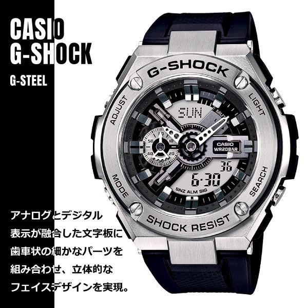 CASIO カシオ G-SHOCK G-ショック G-STEEL Gスチ...