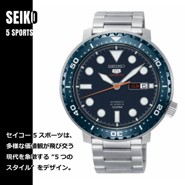 SEIKO セイコー 5SPORT 5スポーツ SRPC63J1 ネイ...