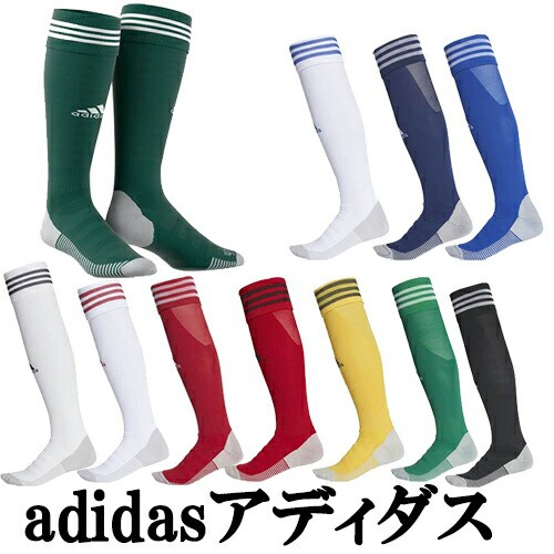 サッカーソックス adidas(アディダス)GOG32 DRW...