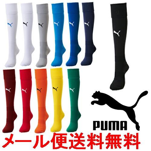 【1足までメール便OK】【サッカーソックス】 PUMA...