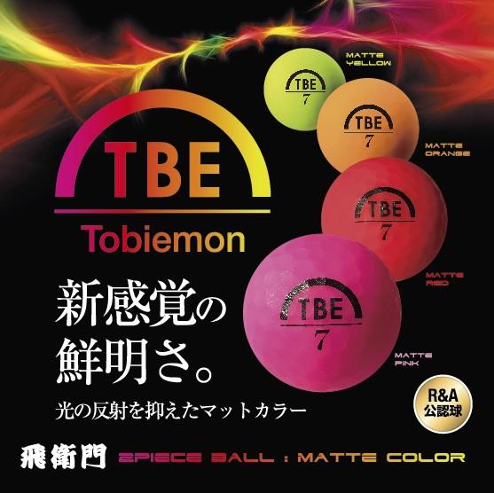 TOBIEMON(飛衛門)日本正規品 蛍光マットカラーボ...