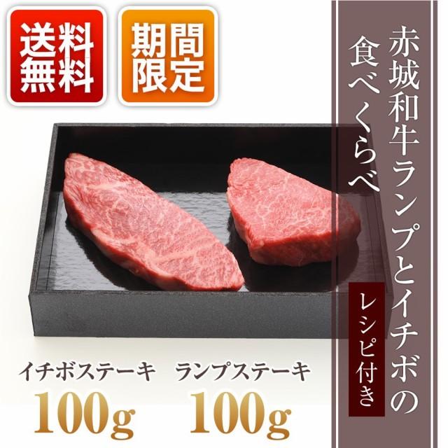 お歳暮 肉 送料無料 ギフト 和牛 黒毛和牛 牛肉 ...
