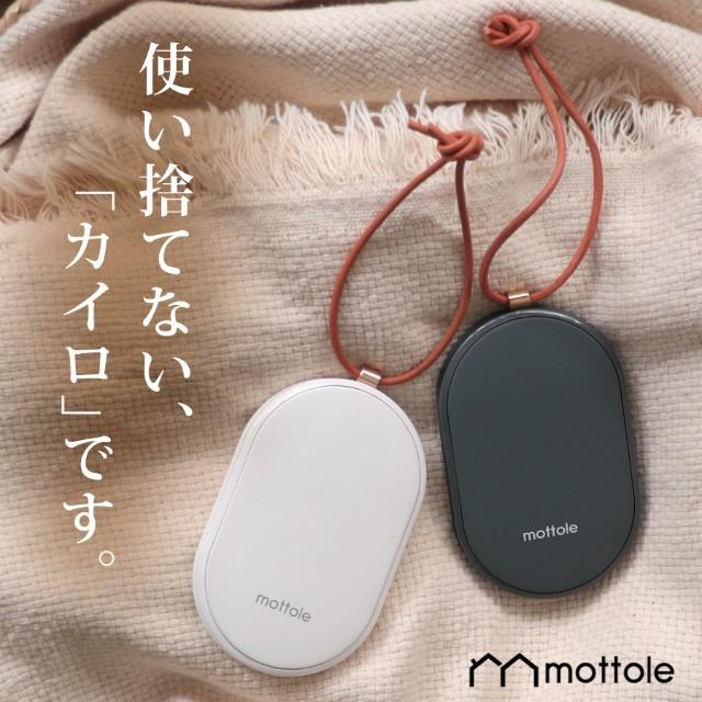 充電式カイロ モバイルバッテリー機能付 MTL-E007...