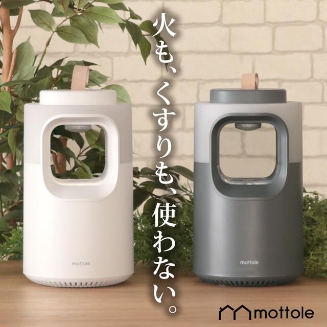 コードレス蚊取り器 MTL-E008 送料無料 mottole ...