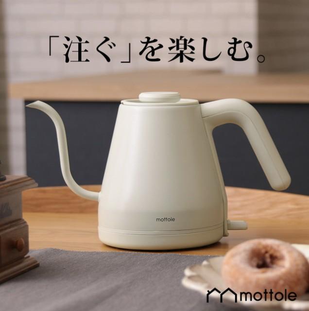 電気ケトル MTL-K006 0.8L 800ml 送料無料 mottol...