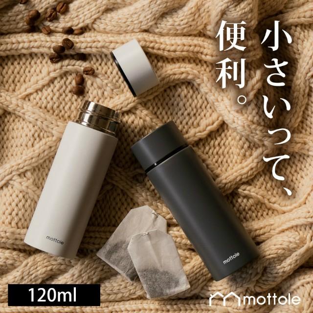ミニタンブラー 120ml MTL-K014 送料無料 mottole...