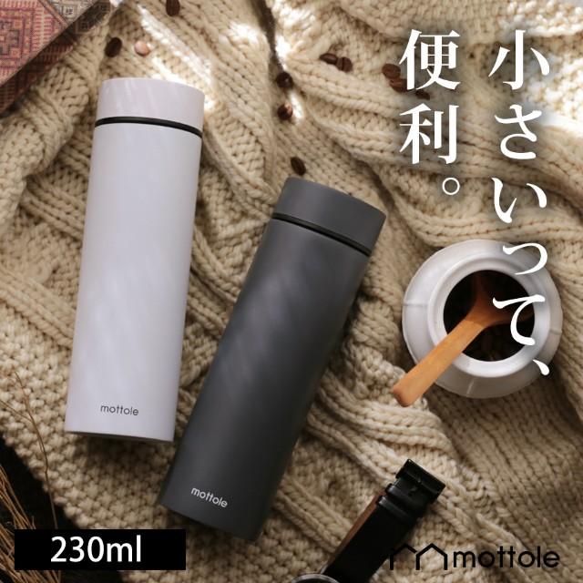 ミニタンブラー 230ml MTL-K015 送料無料 mottole...