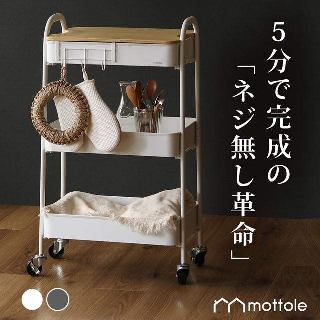 MTL-S010 キッチントローリー キッチンワゴン マ...