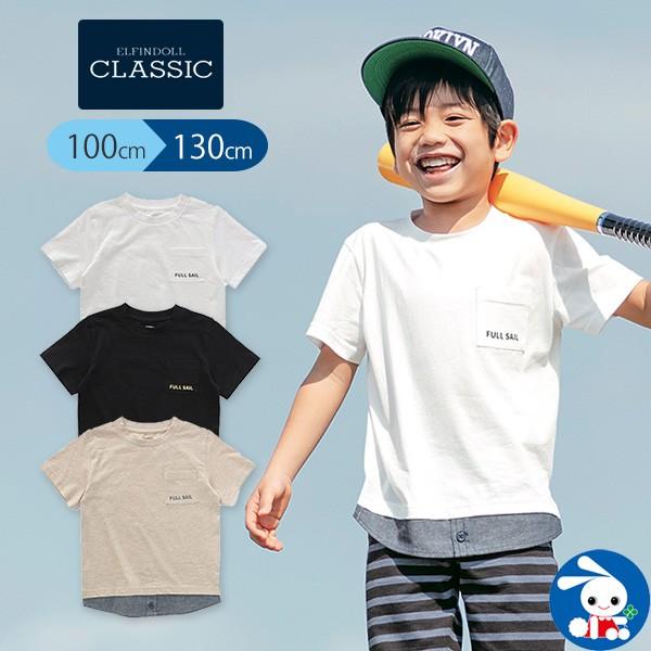 [EFC]裾切り替えワンポイント半袖Tシャツ【100cm...