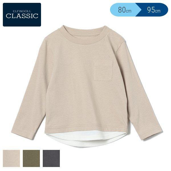 EFC)裾切り替え長袖Tシャツ【80cm・90cm・95cm】...