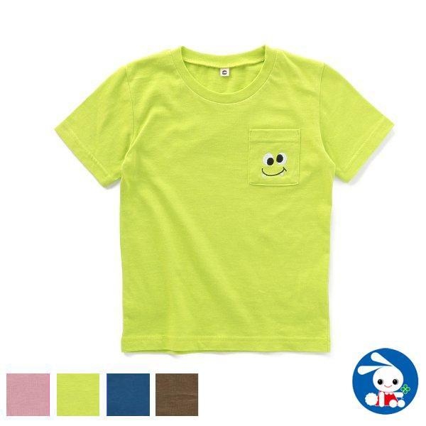 ポケットワンポイント半袖Tシャツ【100cm・110cm...