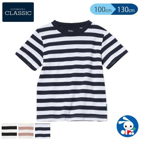[EFC]先染めボーダー半袖Tシャツ【100cm・110cm・...