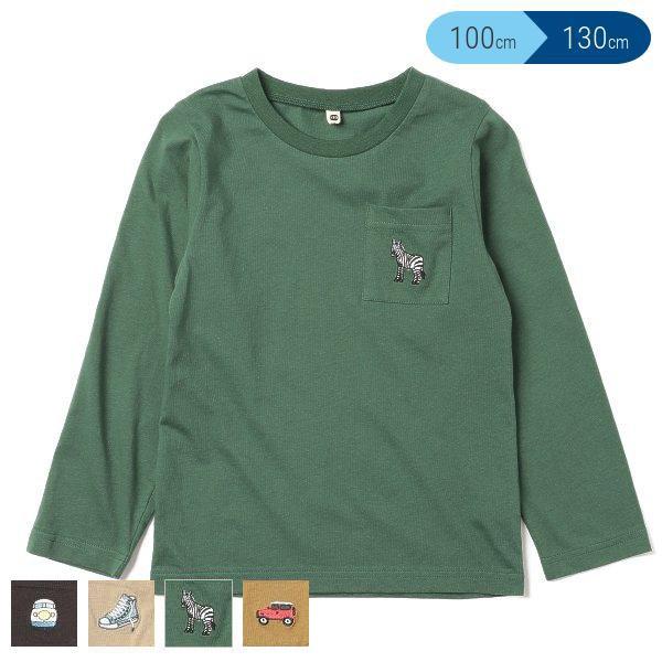 ポケット刺繍長袖Tシャツ【100cm・110cm・120cm・...