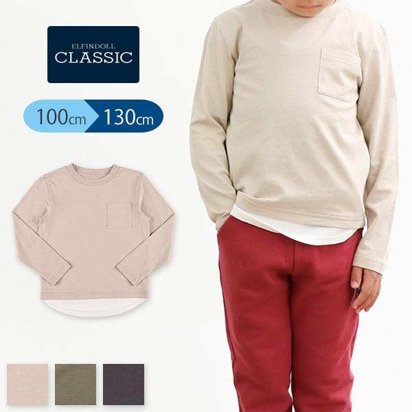 EFC)裾切り替え長袖Tシャツ【100cm・110cm・120c...