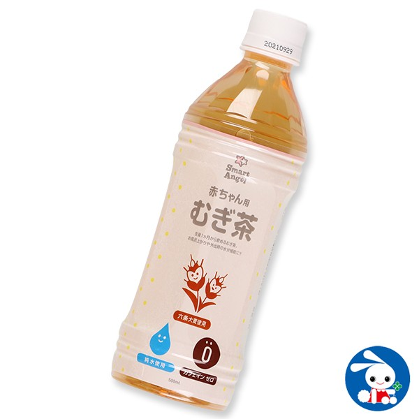 SmartAngel)赤ちゃん麦茶500ml[西松屋]
