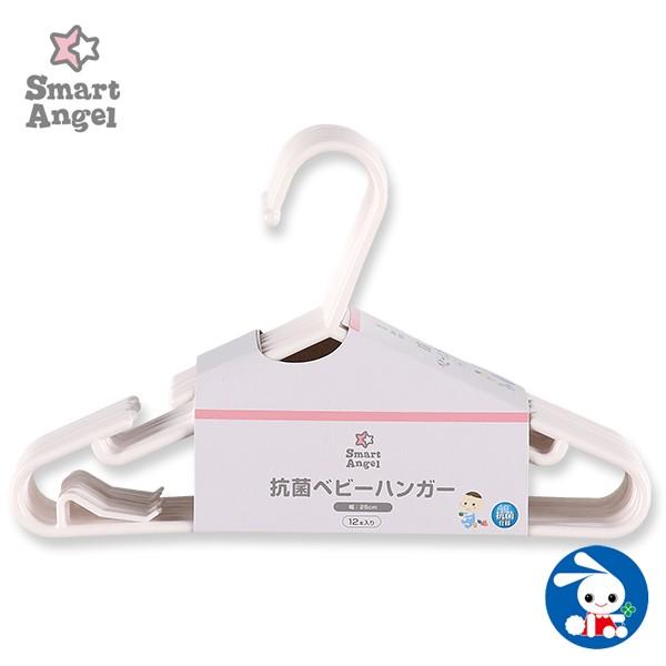 SmartAngel)抗菌ベビーハンガー12本入り[ハンガ...