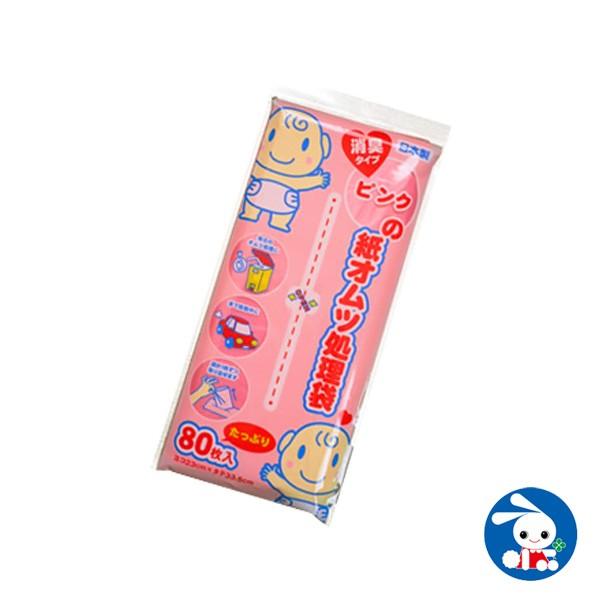ピンクの紙オムツ処理袋(80枚入) [ おむつ用ゴ...