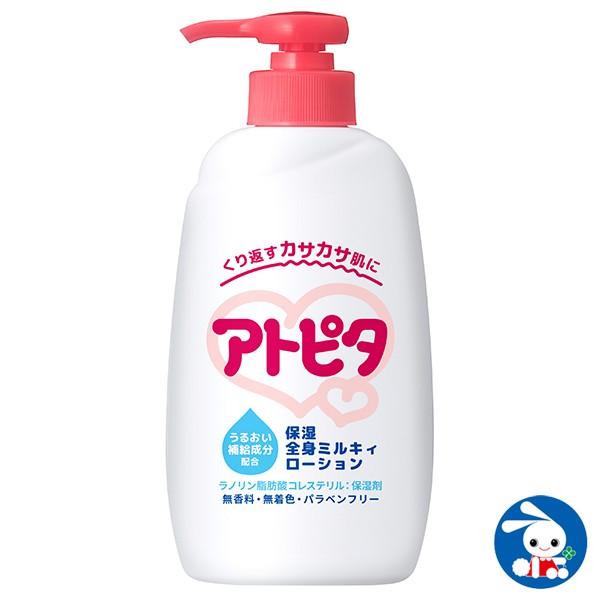 丹平製薬)アトピタ 保湿全身ミルキィローション3...