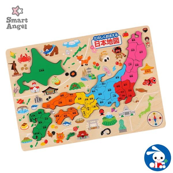 SmartAngel)たのしくおぼえる 日本地図(木製)