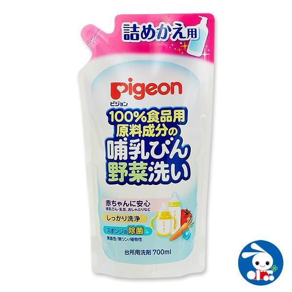 ピジョン)哺乳瓶野菜洗い 詰替700ML[西松屋]