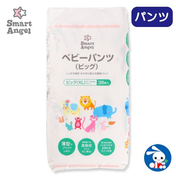 SmartAngel)ベビーパンツBIG(11〜14kg)38枚【...