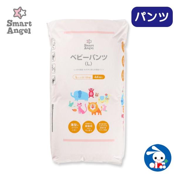 SmartAngel)ベビーパンツL(8〜12kg)44枚【紙お...