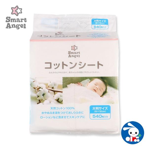 SmartAngel)コットンシート大判サイズ(8×12cm...
