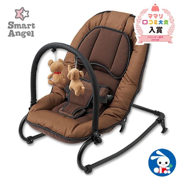 SmartAngel)どり〜むバウンサーネクスト2[バウンサー 新生児 ベビー 折りたたみ 赤ちゃん お昼寝 ベビー用品 ベビーグッズ 赤ちゃん用品
