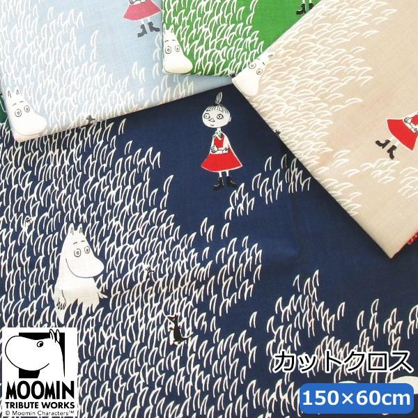 ムーミン 北欧 生地 カットクロス はぎれ 150×60...