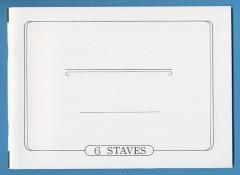白い五線帳 6段