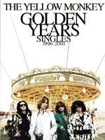 バンドスコア ザ・イエロー・モンキー/GOLDEN Y...