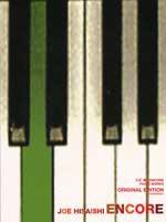ピアノ曲集 久石譲 ENCORE オリジナル・エディ...