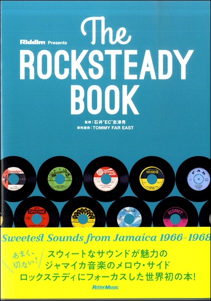 The ROCKSTEADY BOOK【ネコポ...