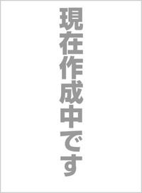 ピアノ伴奏シリーズ ザ・歌伴 歌謡バラード編[...