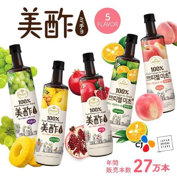 【公式】送料無料♪選べる美酢(ミチョ) 5フレーバ...
