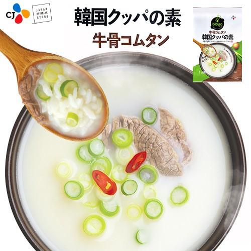 【本場韓国の味!!】bibigo 韓国クッパの素 牛骨コ...