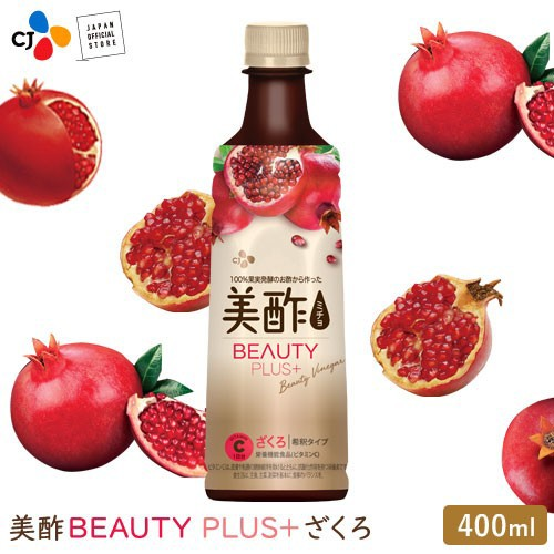 ☆新発売☆美酢 Beauty Plus+ (ざくろ)ミチョ ...